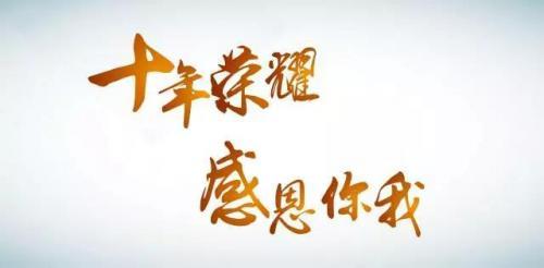 小央美文化的力量:一份希望,一份使命,激情满怀!