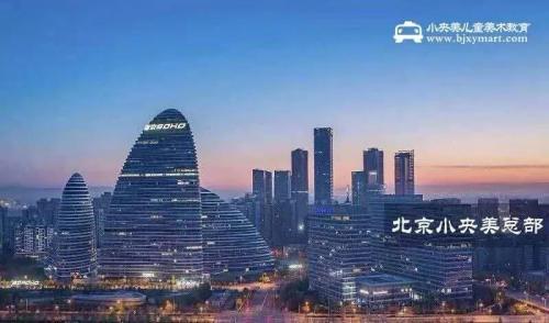 小央美所在的中国名城~
